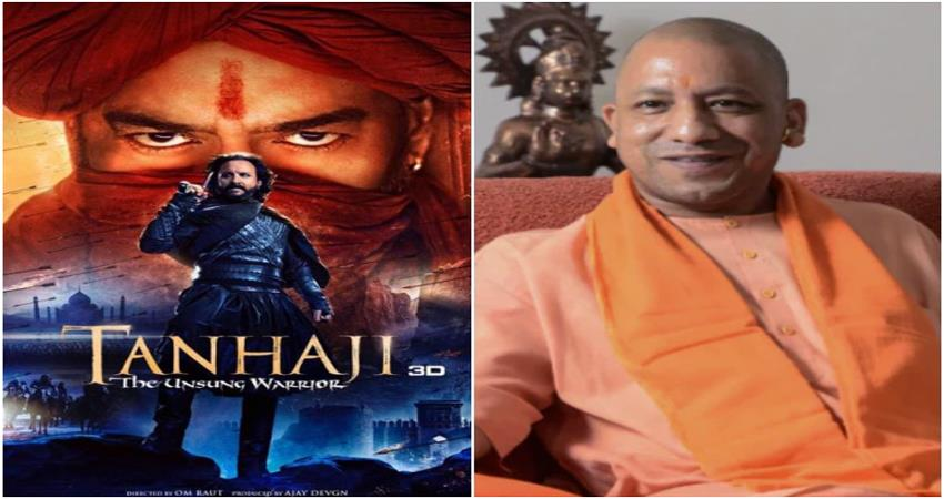 ajay devgn starer film tanhaji tax free in up