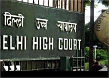 बेघर मानसिक रोगियों की कोरोना जांच के लिए  HC ने दिया ये आदेश, दिल्ली में 2 लाख है तादाद