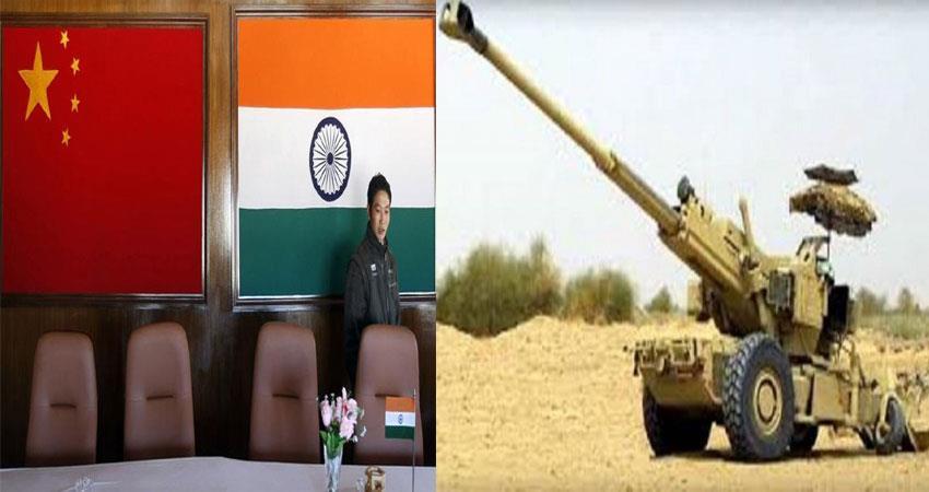 60 bofors guns sent to ladakh border before talks with china musrnt