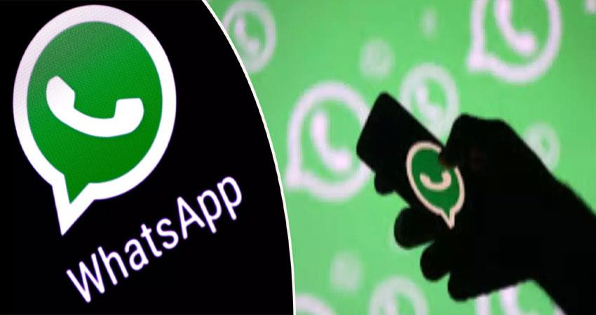 whatsapp add 5 new features  anjsnt