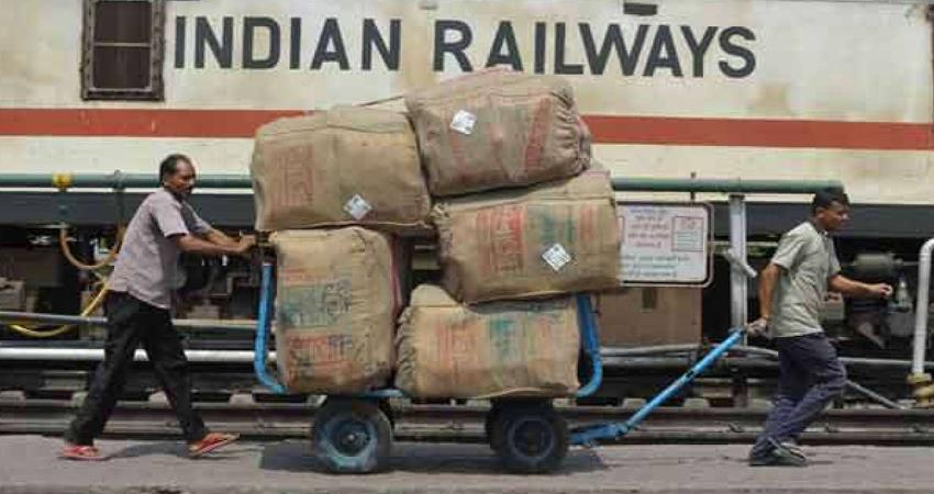 indian railways board is going to remove 3 lakh workers