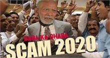 Baba ka Dhaba : पुलिस स्टेशन पहुंचे कांता प्रसाद, यूजर्स ने कहा- Scam 2020