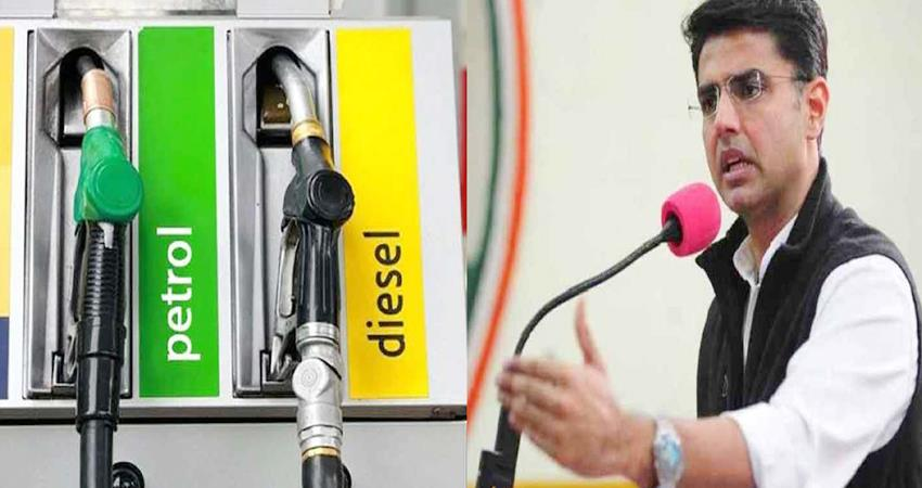 Fuel prices increased again across the country Sachin targeted central government PRSHNT