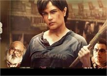 Movie Review: राजनीति में विश्वासघात से लड़ती युवा लड़की की कहानी Madam Chief Minister