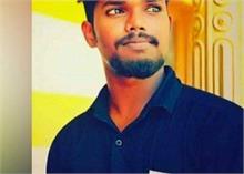 केरलः RSS कार्यकर्ता की हत्या के मामले में SDPIके आठ कार्यकर्ता गिरफ्तार