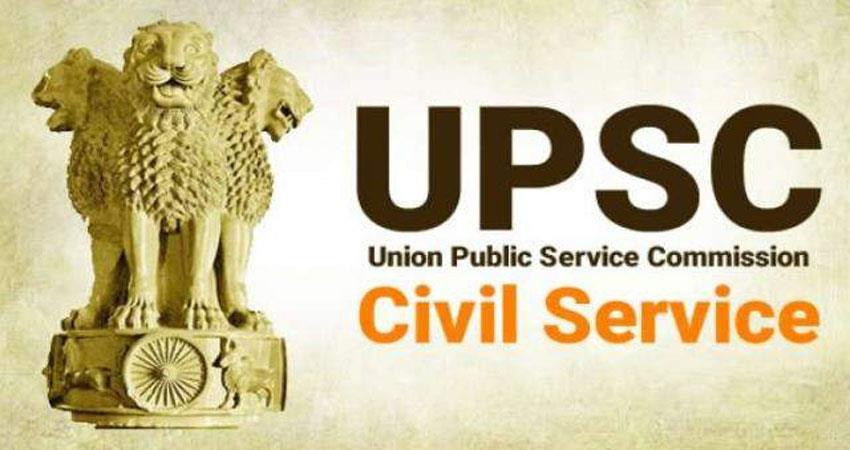 upsc civil services examination 2019 result announced djsgnt