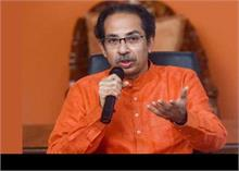 भीमा कोरेगांव केस केंद्र को नहीं सौंपा जाएगा: CM उद्धव ठाकरे
