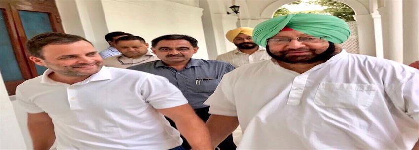 rahul gandhi furious over new look of jalianwala bagh, amarinder appreciated musrnt