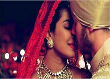 प्रियंका चोपड़ा ने अपनी शादी को लेकर किए कई खुलासे, कहा- 'मुझे तो सिर्फ...'