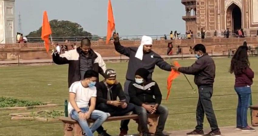 ताजमहल में लगे 'जय श्रीराम' के नारे, हिन्दू युवा वाहिनी के चार सदस्यों पर मुकदमा - jai shri ram slogans in taj mahal four have been booked djsgnt