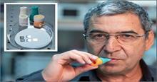 इजरायल ने बनाई 3800 कीमत वाली कोरोना टेस्टिंग किट, एक मिनट में देगी रिजल्ट