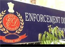 दिल्ली: ED मुख्यालय के 5 कर्मचारी निकले कोरोना पॉजिटिव, बिल्डिंग सील
