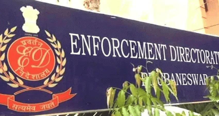 5 covid19 positive cases found in the headquarters of ed in delhi pragnt
