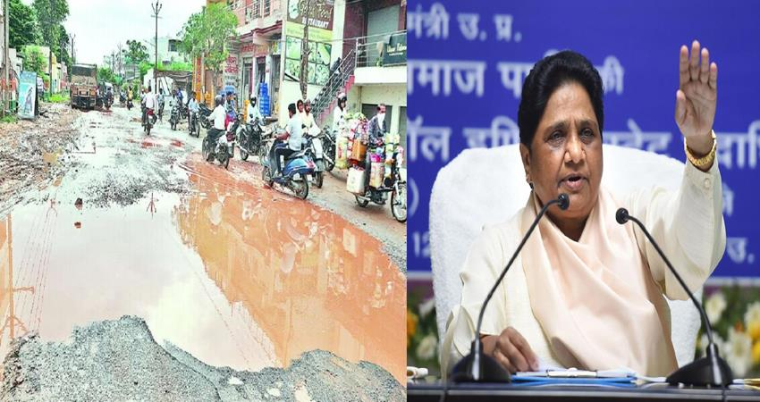 campaign-for-pothole-free-roads-will-run-in-up-from-today-mayawati-raised-questions-prshnt