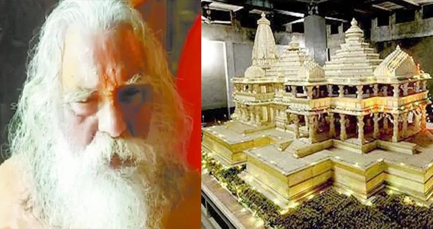 ayodhya-mahant-nritya-gopal-das-shri-ramjanmbhoomi-teerth-kshetra-trust
