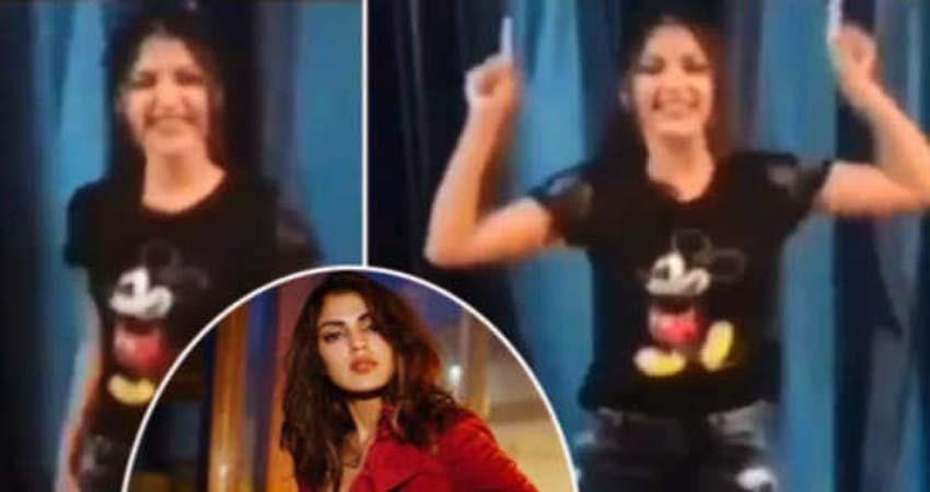rhea chakraborty throwback dance video went viral sosnnt