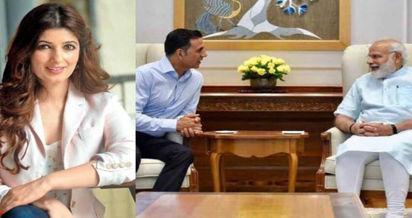 narendra-modi-checks-twinkle-khanna-account-said-in-interview-with-akshay-kumar