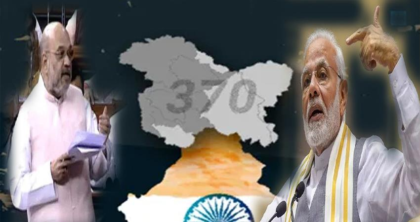 article-370-scrapped-questions-of-opposition-about-article370-370gaya