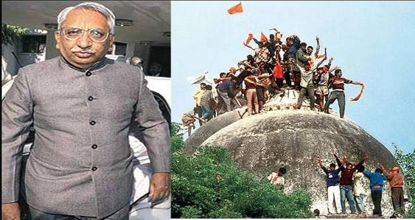 justice-liberhan-probe-babri-masjid-demolition-case-says-it-was-meticulously-planned-prsgnt