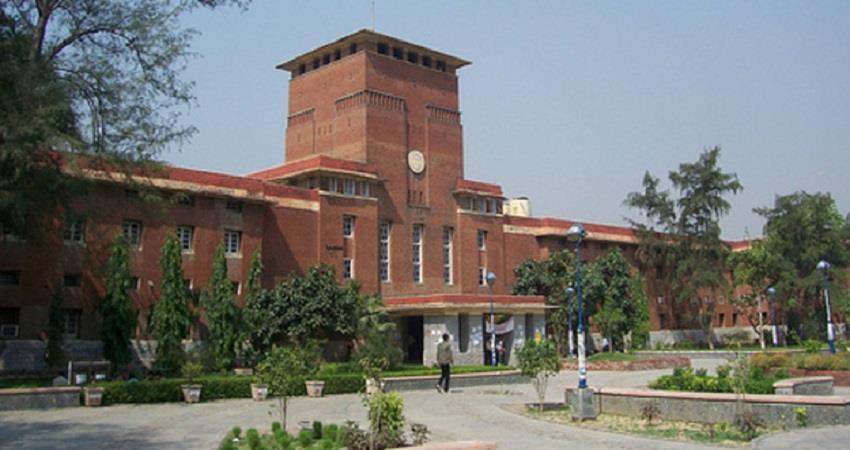 Delhi University Record breaking online admission in Corona era KMBSNT
