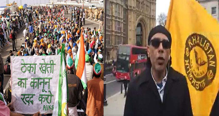 ''''khalistani group'''' donated funds to united nations for farmers issue musrnt