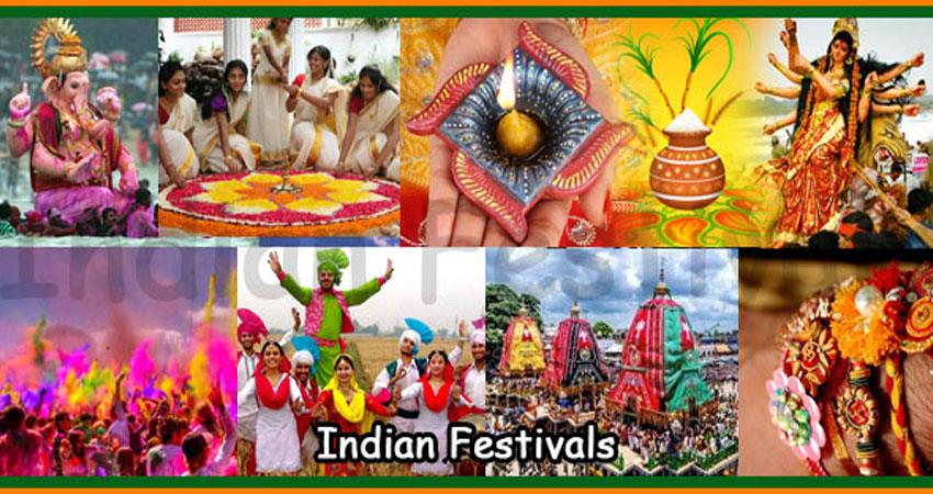 indian festivals list of august