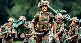 India Army में भी निकली बंपर भर्तियां, हाथ से न जानें दे ये मौका
