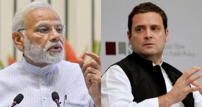 rahul-gandhi-stranded-by-targeting-pm-modi-csir-gave-this-answer-prshnt