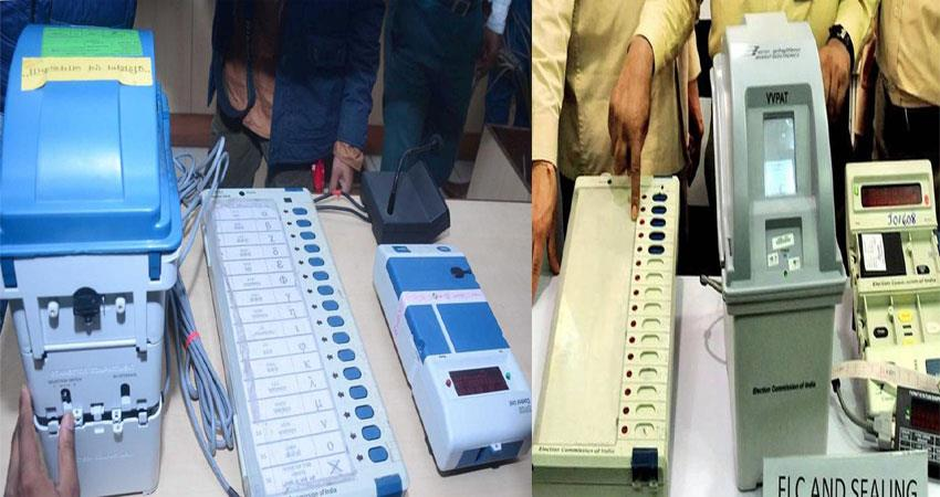 evm-can-not-be-tampered