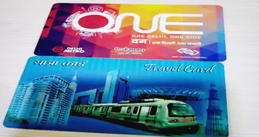 parking-charge-payment-delhi-metro-smart-card