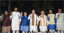 हरियाणा मंत्रिमंडल विस्तार को अमित शाह ने दिखाई हरी झंडी, शपथ ग्रहण 12 नवंबर को