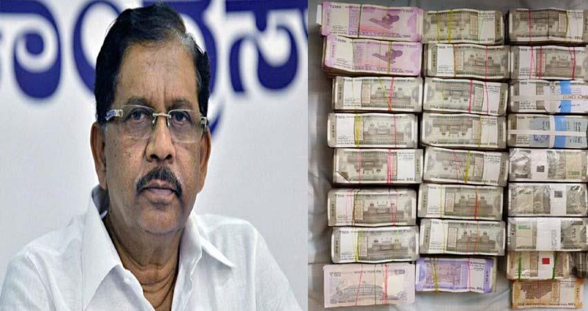 karnataka former deputy cm g parameshwara income tax raids seized five crore rupees