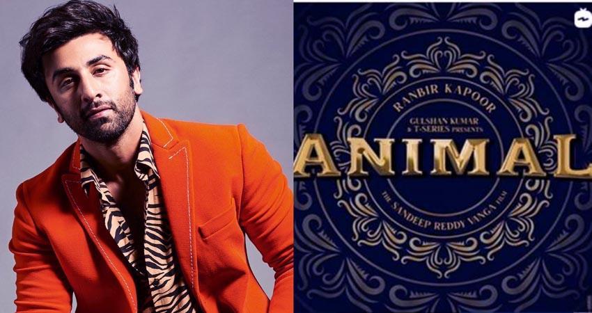 ranbir kapoor to star in sandeep reddy vanga film animal sosnnt