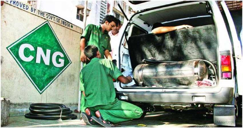 price increased in cng up to 7th time from last year