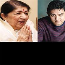 #Mumbaiflood: मदद के लिए आमिर और लता मंगेश्कर भी आए आगे, लाखों रुपये किए डोनेट