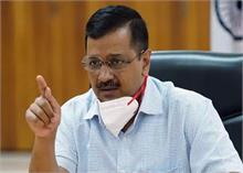 CM केजरीवाल ने दिया सभी को वैक्सीन देने पर जोर, कहा- दिल्ली में जल्द नए प्रतिबंध होंगे लागू