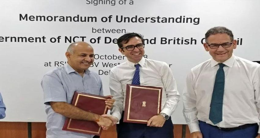 agreement-between-british-council-and-delhi-government-to-focus-on-youths-skill-development