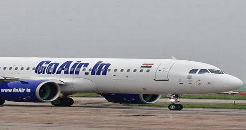 go air flight catches fire at airport