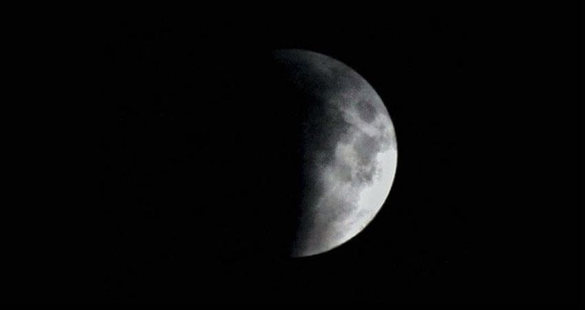 lunar eclipse date and time see the side effects