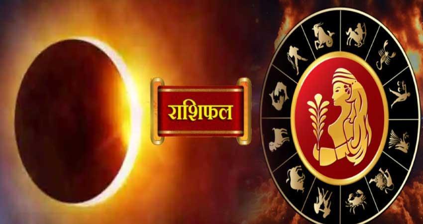 solar eclipse 2020 6 zodiac signs anjsnt