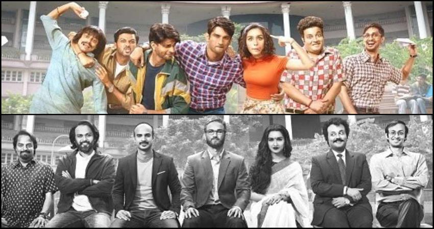film chhichhore new poster out