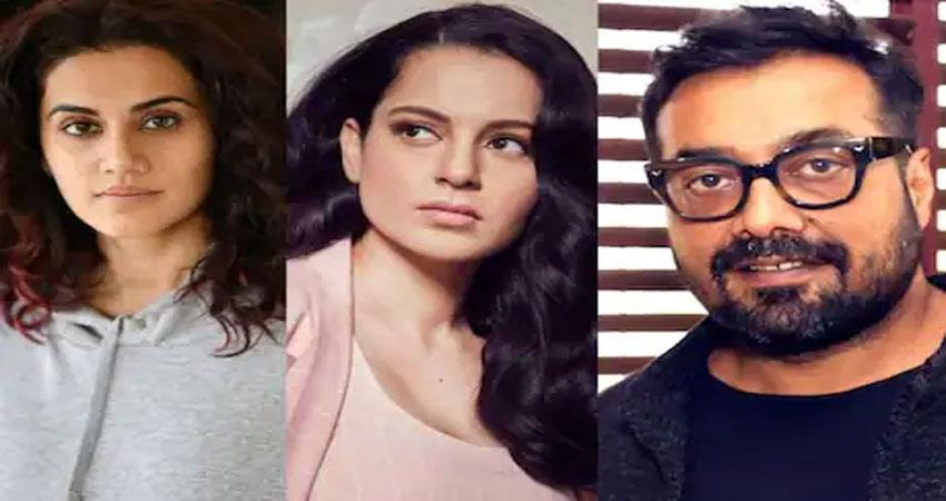 after the raid of it anurag kangana targeted on taapsee pannu anjsnt