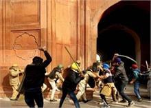 Red Fort Violence: 26 जनवरी को लाल किले पर तलवार लहराने वाला गिरफ्तार