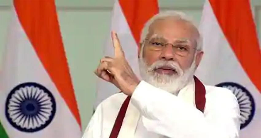 address to nation pm narendra modi may be discuss on this topic djsgnt