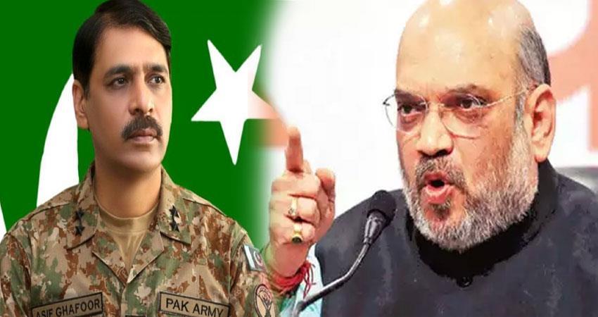 pakistani-army-statement-on-amit-shah-tweet