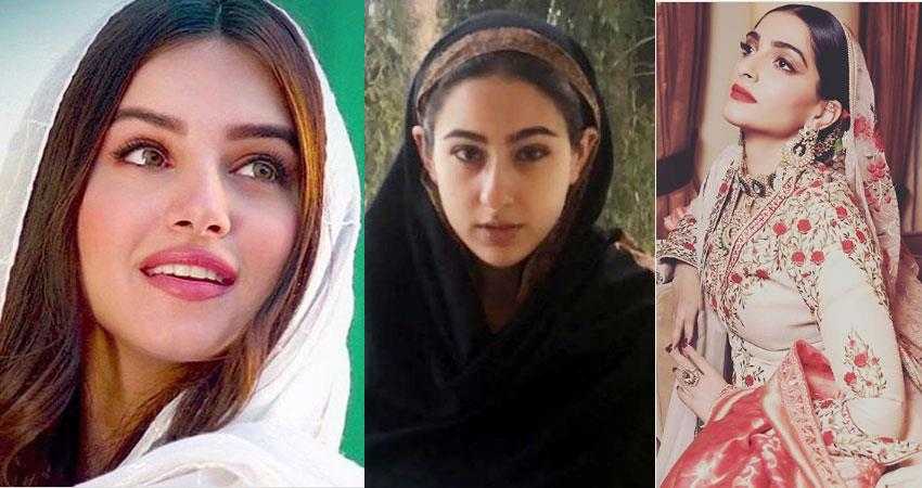 Bollywood actresses eid Mubarak post sosnnt