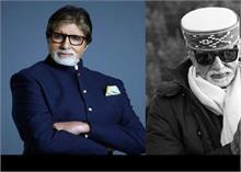 मनाली में 'ब्रह्मास्त्र' की शूटिंग के दौरान अमिताभ बच्चन मेहमान नवाजी से हुए खुश, किया ये Tweet