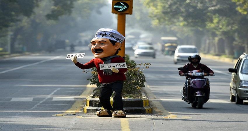 dtu-said-kejriwal-govt-odd-even-scheme-is-effective-in-pollution-control-kmbsnt