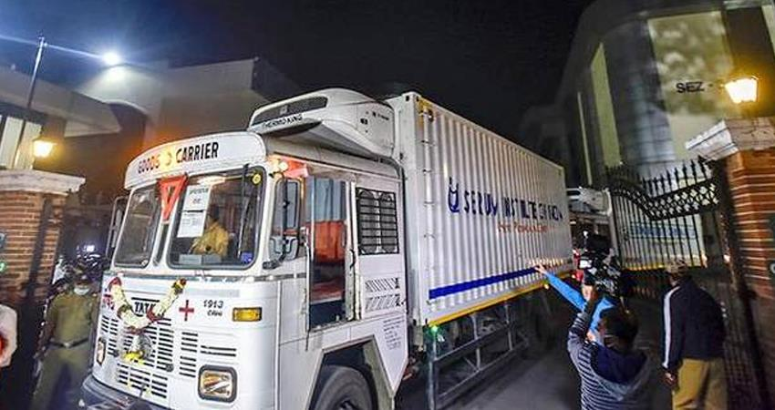 9-63-lakh-dose-of-kovishield-reaches-in-maharashtra-covaxine-delivery-prshnt