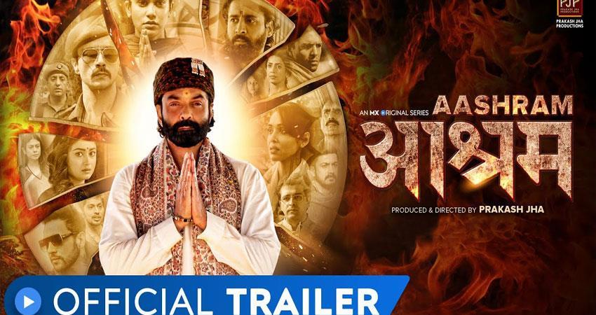 mx player upcoming web series aashram trailer release anjsnt